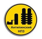 АО Антипинский НПЗ